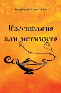 Vladimir Bulatovic IZMISLJENO ALI ISTINITO