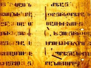 Manuscript_arm_5-6AD