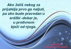 1525165_10151838105435754_1977143853_n